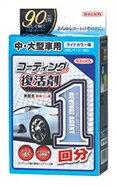 WILLSON ウイルソン 洗車用品 コーティング効果復活剤 1回分 タイプ:軽・小型車用/ライトカラー車用