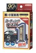WILLSON ウイルソン 洗車用品 コーティング効果復活剤 1回分 タイプ:中・大型車用/ダークカラー車用