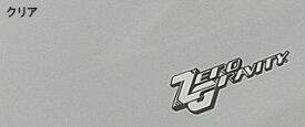 ZEROGRAVITY ゼログラビティ スクリーン 【SRタイプ】 カラー:クリア DAYTONA955i