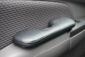 オグショー OGUshow トランポ用品 NV350キャラバン ESアームレストPLUS カラー:ブラックモケット NV350キャラバン 全車種運転席・助手席共通