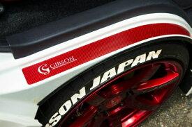 【在庫あり】オグショー OGUshow トランポ用品 【ブランド:GIBSON (ギブソン・ストーク)】200系ハイエース ステップボード カーボンシート カラー:レッド 200系ハイエース