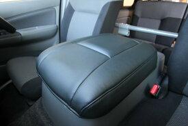 オグショー OGUshow トランポ用品 NV350キャラバン ESアームレスト カラー:ブラックレザー NV350キャラバン プレミアムGX