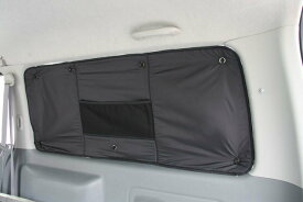 オグショー OGUshow トランポ用品 200系ハイエース ESプライバシーパッド 車種・ボディサイズ・ドア数:4型スーパーロングDX(左右小窓付き) 装着位置:リア5面セット(スーパーロングは7面) 200系ハイエース