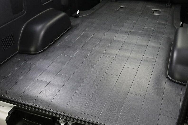 オグショー OGUshow トランポ用品 【ブランド:ユーアイビークル】200系ハイエース CFカーゴマット タイプ:標準ボディ/1.8mmグレー木目柄 ロング 200系ハイエース S-GL 1型-4型