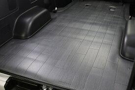 【在庫あり】オグショー OGUshow トランポ用品 【ブランド:ユーアイビークル】200系ハイエース CFカーゴマット タイプ:標準ボディ/1.8mmグレー木目柄 ロング 200系ハイエース S-GL 1型-4型