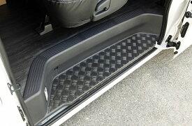 【在庫あり】オグショー OGUshow トランポ用品 【ブランド:ESSEX (エセックス・シーアールエス)】200系ハイエース アルミステップカバー セカンド2枚セット 車種・グレード:パワスラ装着車/カラー:ブラックアルマイト 200系ハイエース S-GL