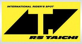 RSタイチ RS TAICHI ステッカー・デカール RSW012 T.マーク 蛍光ステッカー