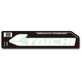 RSタイチ RS TAICHI ステッカー・デカール RSW027 TAICHI ロゴステッカー(L)