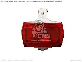 【ポイント5倍開催中!!】【クーポンが使える!】 CMS シーエムエス その他灯火類 LAMP ASSY,WORKING