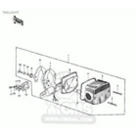 CMS シーエムエス テールランプレンズ (Tail Lamp Lens) KZ900