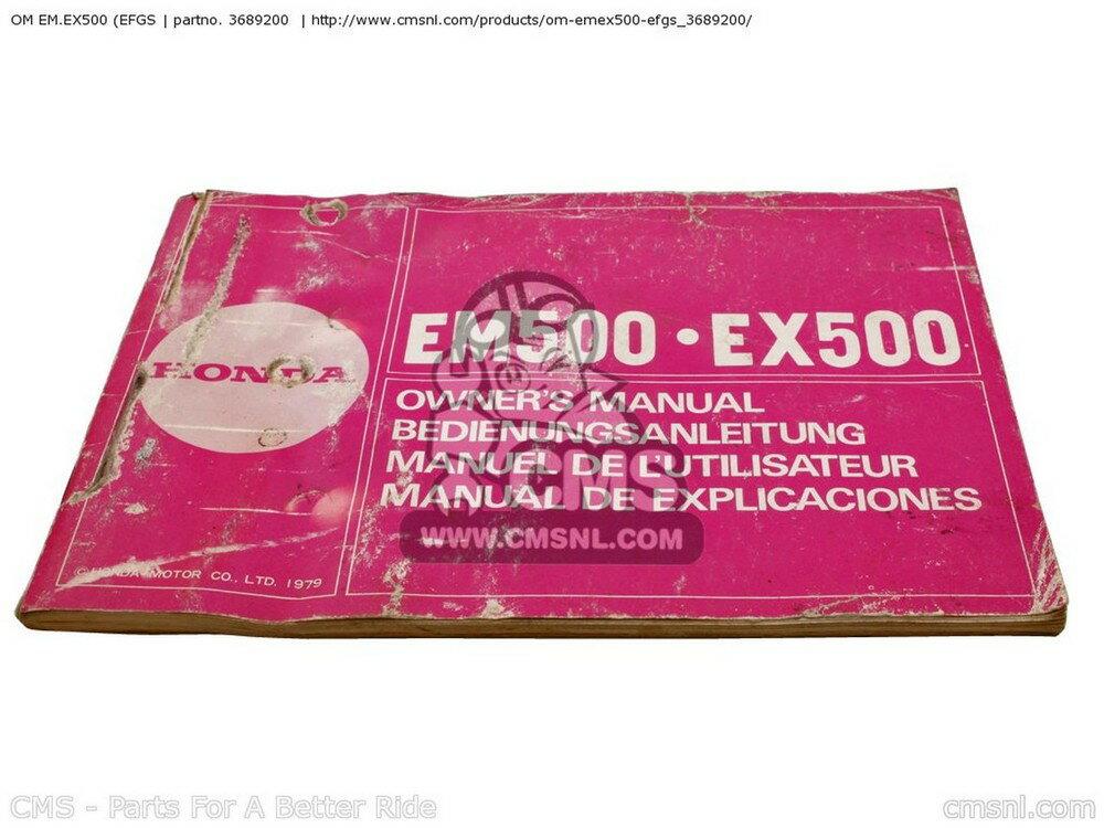 CMS シーエムエス 書籍 OM EM.EX500 (EFGS EM500 EFGS EX500 EFGS