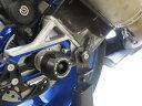 RDmoto アールディーモト ガード・スライダー リアシャフトプロテクター【Rear axis protectors】 R6 2017-