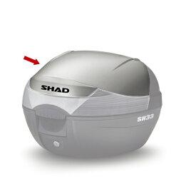 SHAD シャッド その他ツーリング用品 SH33専用カラーパネル カラー:チタニウム