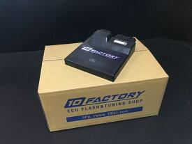 【在庫あり】10FACTORY 10ファクトリー インジェクション関連 ECU書き換えサービス 仕様:車検対応