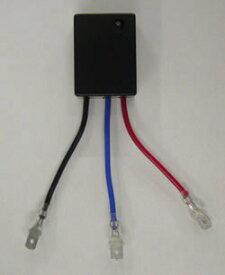 ODAX オダックス 配線関連 速度調節機能付I.Cリレー