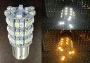 ODAX オダックス 各種バルブ 2色発光LEDバルブ カラー:ホワイト&オレンジ
