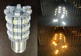 【在庫あり】ODAX オダックス 各種バルブ 2色発光LEDバルブ カラー:ホワイト&オレンジ