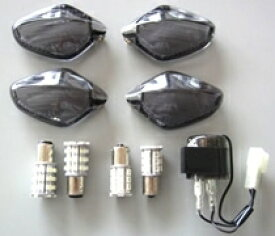 ODAX オダックス ホワイトポジション LED ウインカーキット CB400F (2013-) CBR400R CTX700 CTX700N NC700S NC700X NC750S NC750X