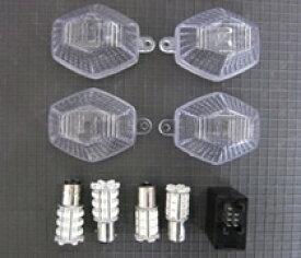 ODAX オダックス ホワイトポジション LED ウインカーキット SV1000 バンディット1200 バンディット1200S バンディット1250 バンディット1250F バンディット1250S