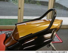 ODAX オダックス バックレスト・グラブバー RENNTEC グラブレール GSX-R600 GSX-R750