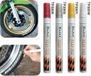 ODAX オダックス タッチペンタイプ塗料 タイヤマーカーペン カラー:レッド