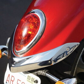 National Cycle ナショナルサイクル 鋳造リアフェンダーティップ (Cast Rear Fender Tip)