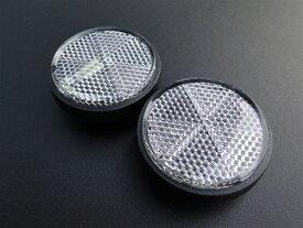 BRC ビーアールシー フレーム取付用反射板 Z400FX/Z400J Z400FX/Z400J Z400FX/Z400J