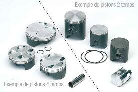 VERTEX ヴァーテックス ピストン 88.94mm (アップ/軸 23.5mm) KTM400-450用(PIST.KTM400-450 88.94MM (UP. AXIS 23,5mm)【ヨーロッパ直輸入品】)