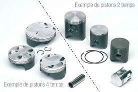 VERTEX ヴァーテックス ピストン KTM400-450用(PIST.KTM400-450【ヨーロッパ直輸入品】) RR450 (450) 04-09 RR400 (400) 04-09 XC450 (450) 08-09 EXC400 RACING (400) 03-07 SX400 RACING (400) 03