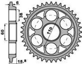 PBR ピービーアール スプロケット ACB steel crown chain【ヨーロッパ直輸入品】