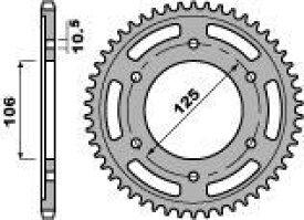 PBR ピービーアール スプロケット ACB steel crown【ヨーロッパ直輸入品】 丁数:50