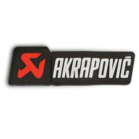 AKRAPOVIC アクラポビッチ その他グッズ USBメモリー 16GB タイプ:横