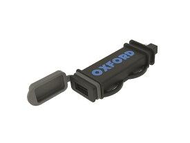 OXFORD オックスフォード 充電器 USB 2.1AMP POWER CHARGING KIT 【ヨーロッパ直輸入品】