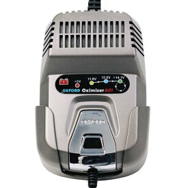OXFORD オックスフォード 充電器 OXIMISER 601 EUROPEAN VERSION 【ヨーロッパ直輸入品】