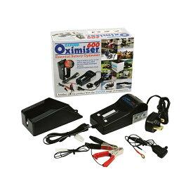 OXFORD オックスフォード 充電器 OXIMISER 600 【ヨーロッパ直輸入品】
