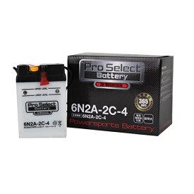 プロセレクトバッテリー Pro Select Battery オートバイ用6Vバッテリー ゴリラ モンキー
