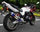 BEAMSビームスR-EVO-S(サイレント)スリップオンマフラーサイレンサー:ヒートチタンCB400スーパーフォアCB400スーパーボルドール