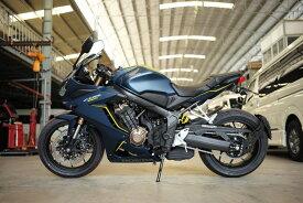 【在庫あり】M.A.D. マッド フェンダーレスキット Short Tail Japan Spec [ショートテール] CB650R CBR650R