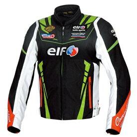 elf エルフ アパレル ウインタージャケット EL-9247 Vittoria Sport Jacket [ヴィットリアスポルトジャケット] サイズ:L