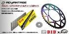 ADVANTAGE アドバンテージ XAM&DID GOLD ドライブチェーン&前後スプロケットキット(タフライトスチール)