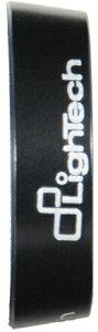 LighTech ライテック ハンドルバーウェイト アルミニウムリング カラー:ブラック ハンドルバーウェイト用