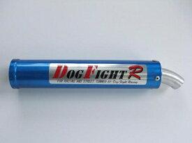 DOGFIGHT RACING ドッグファイトレーシング バッフル・消音装置 サイレンサー 仕様:左用 TZR250 R 93-94 TZR250 RS 93-94