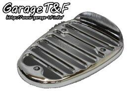 【在庫あり】ガレージT&F その他外装関連パーツ テールランプカバー ドラッグスター400クラシック