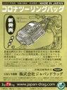 【在庫あり】ジャパンドラッグカスタムサイクルス タンクバッグ コロナツーリングバッグ サイズ:Lサイズ(A4版収納) 素材(カラー):帆布(カーキグリーン)