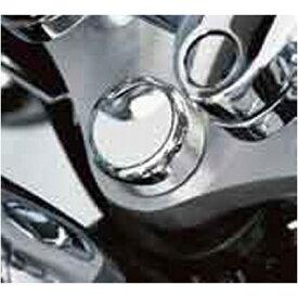 US KAWASAKI 北米カワサキ純正アクセサリー その他ハンドルパーツ ステアリング クラウンナットカバー (Steering Crown Nut Cover)