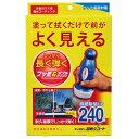 PROSTAFF プロスタッフ 洗浄・脱脂ケミカル キイロビン 超耐久コート