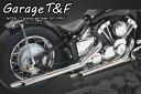 ガレージT&F フルエキゾーストマフラー ドラッグパイプマフラー タイプ1 2008年式までのモデル(キャブ仕様) ドラッグスター400(全年式)、ドラッグスタ...