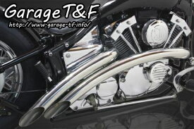 ガレージT&F ベントマフラー タイプ1 ドラッグスター400 ドラッグスター400クラシック