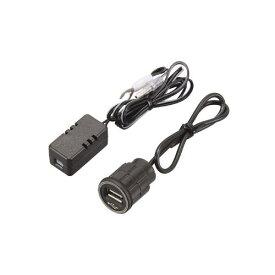 エーモン amon USB電源ポート