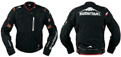 KUSHITANI クシタニ ライディングジャケット モードスポルトジャケット サイズ:XL